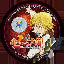 nanatsu_badge-1