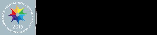新千歳空港国際アニメーション映画祭2015 2015.10.31Sat – 11.3Tue 会場:新千歳空港ターミナルビルにて開催