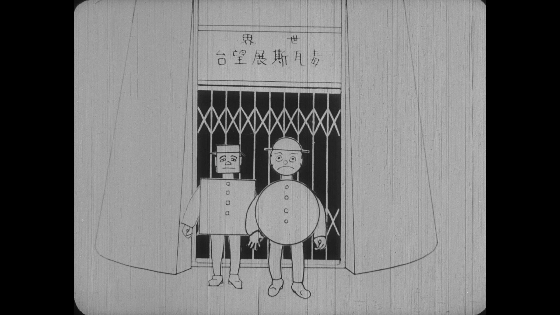 漫画の列国陸軍