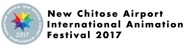 New Chitose Airport International Animation Festival 2nd November – 5th November,2017