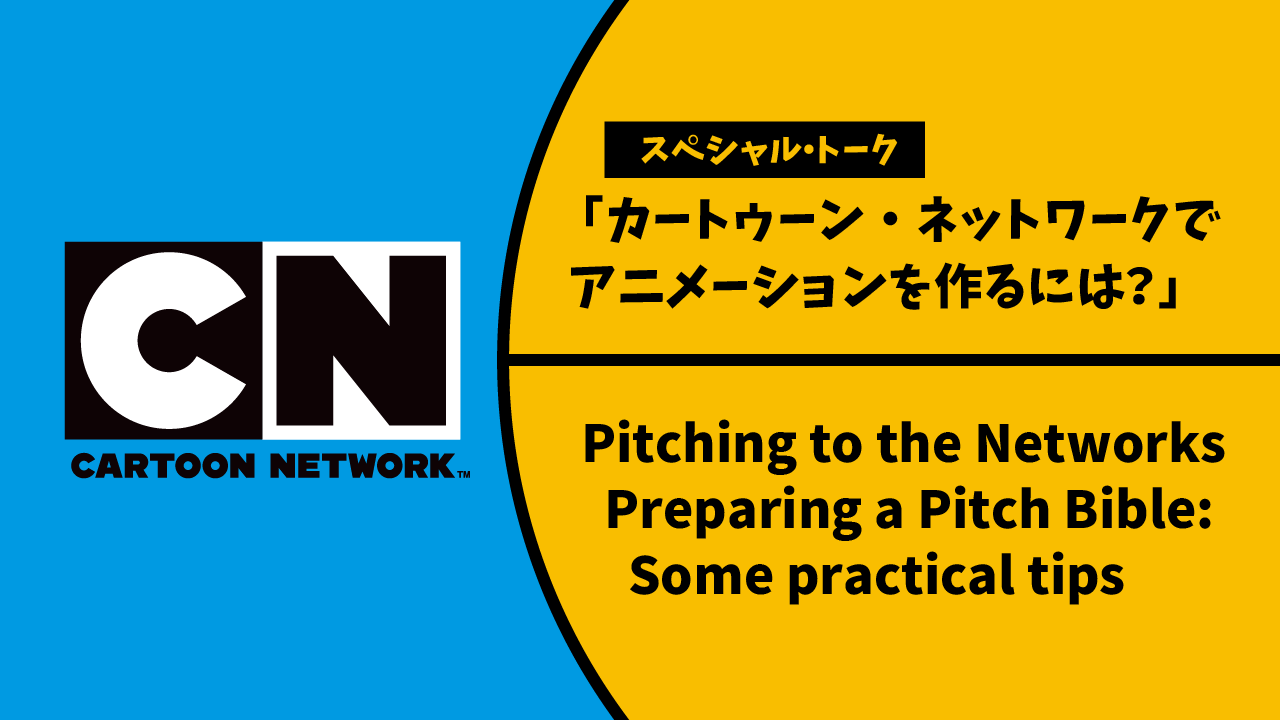 pitching to the networks preparing a pitch bible some practical