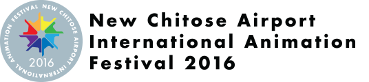 New Chitose Airport International Animation Festival 2015  31st October 2015 –3rd November 2016