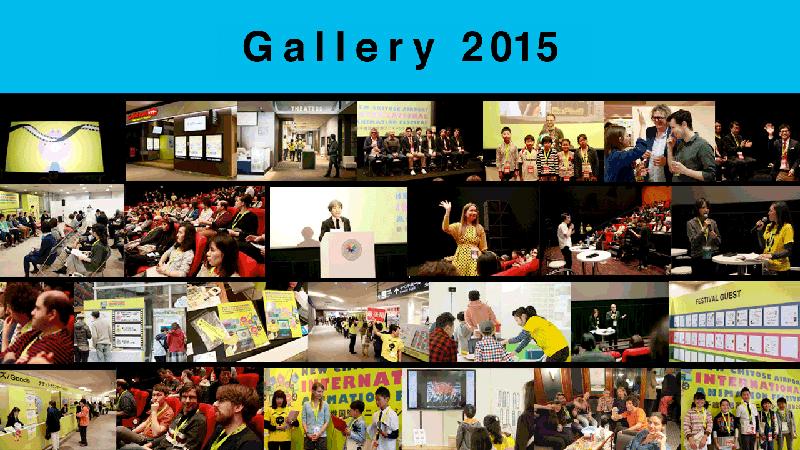 2015年ギャラリーページ