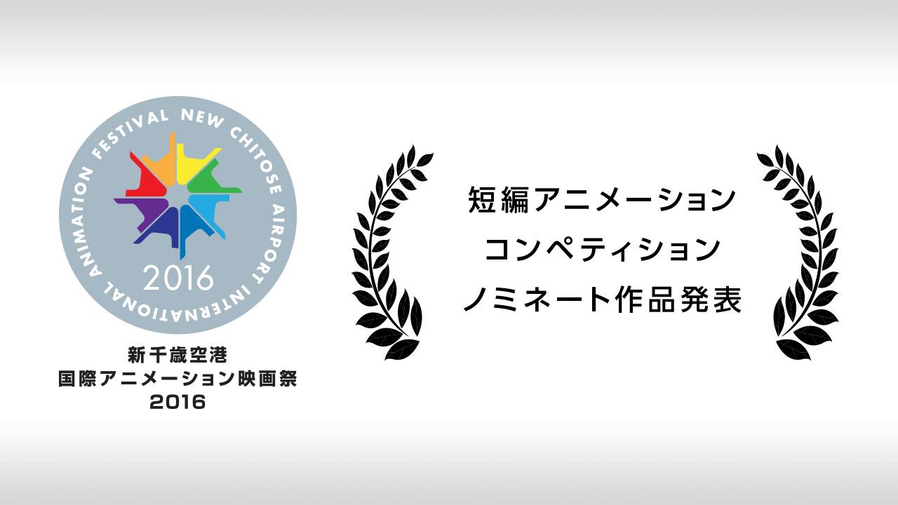 nomi_jp_bn