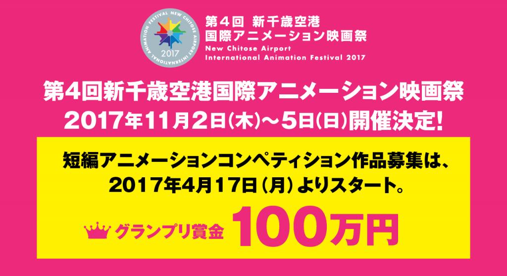 entries_main_jp