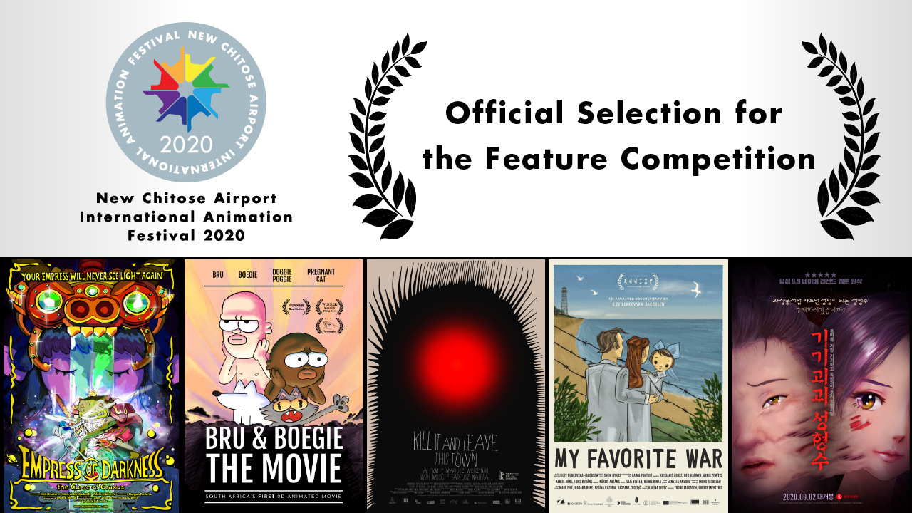 Selection for the FEATURE Films Competition at NEW CHITOSE 2020
